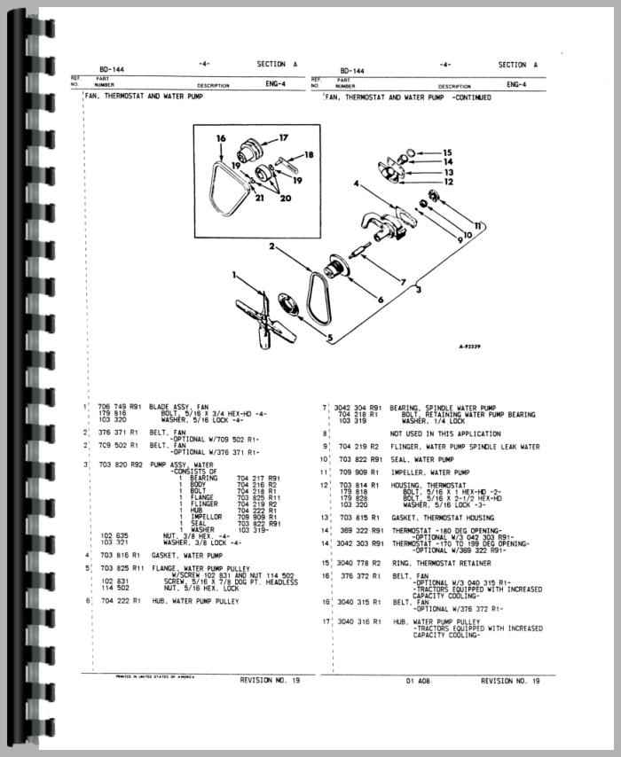 International Harvester 544 Tractor Engine Parts Manual